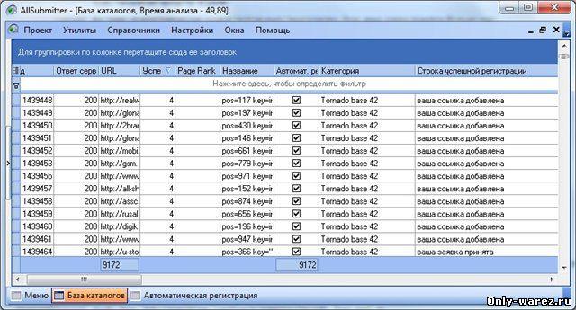 AllSubmitter 3.4 + crack k Архив файлов k Скачать софт.